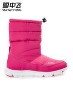雪中飛戶外2019秋冬女士舒適實用輕防水中幫保暖御寒鞋子雪地靴