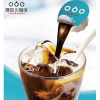 88VIP:隅田川 微糖液体浓缩胶囊咖啡 8粒*2包 *2件 +凑单品