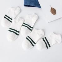 襪子男士短襪夏季防臭低幫吸汗短筒運動襪潮四季兩條桿船襪 男士船襪1雙裝(顏色隨機) *5件