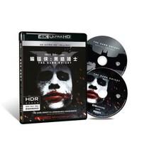 《蝙蝠俠:黑暗騎士》4K UHD藍光雙碟版(藍光碟 BD100+BD25)(正片+花絮)