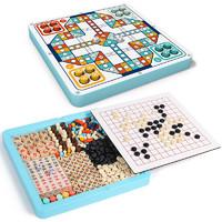 飛行棋五子棋多功能游戲兒童棋類益智玩具蛇棋象棋牌小學生跳跳棋