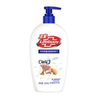京東PLUS會員 : 衛寶先進抑菌洗手液-乳潤呵護450ml(新老包裝隨機發貨)