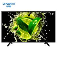 Skyworth 創維 43X6 43英寸 液晶電視