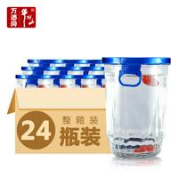 北京牛欄山二鍋頭口杯枸杞酒38度110ml*24杯裝 低度 白酒整箱