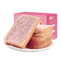 西點符號 紫薯全麥面包 600g/24片