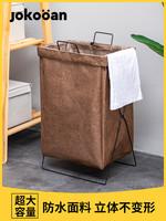 聚可愛 可折疊布藝臟衣籃家用洗衣籃大號收納筐浴室衣服收納籃