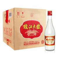 50度枝江大曲糧谷酒480ml*12瓶 整箱酒 枝江酒