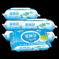 心相印 湿厕纸6包480片抑菌消毒清洁厕后卫生湿巾心心相印湿厕纸可冲湿巾      XCY080