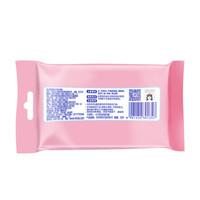 維達(Vinda) 濕巾 吾皇IP女性濕廁紙 20片/包 濕紙巾濕廁紙 *2件