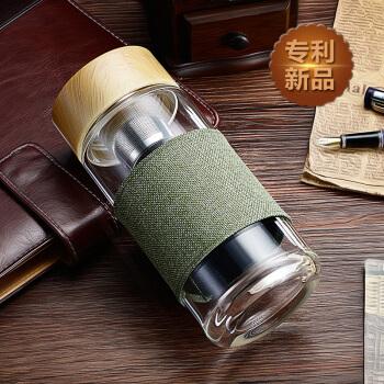 卡西菲玻璃杯加厚单层过滤水杯茶水分离透明商务礼品杯男女办公情侣便携杯子 亚麻墨绿