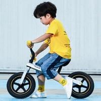 小米有品 柒小佰儿童滑步车