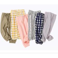 YUZHAOLIN 俞兆林 儿童防蚊裤 *4件