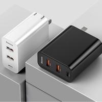 聚划算百亿补贴:BASEUS 倍思 飞速 BS-CH910 Type-C+USB三口 充电器 60W