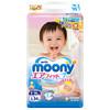 moony 尤妮佳 婴儿纸尿裤 L54片 *4件