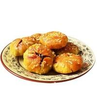 汪满田 梅干菜肉酥饼 640g