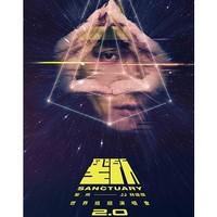 JJ 林俊杰《圣所2.0》世界巡回演唱會 鎮江站