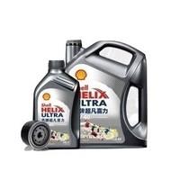 途虎養車 殼牌 5W-40 全合成機油 4L+1L 汽車小保養套餐 送機濾含工時