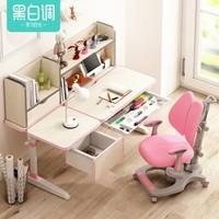 京東PLUS會員 : HbadaStudy time 黑白調學習時光 HZH017024PS 兒童學習桌椅套裝