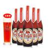 Fruli/芙力 芙力草莓精釀啤酒 5瓶裝+送專用杯 *2件
