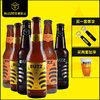 BUZZ蜂狂精釀啤酒 桂花小麥啤橙香 龍眼蜜拉格 國產精釀6瓶組合裝