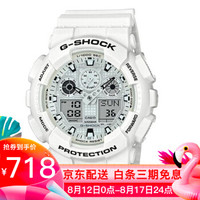 CASIO 卡西欧 G-SHOCK GA-100MW-7A 男士石英电子手表 50mm 塑胶 白黑色 圆形