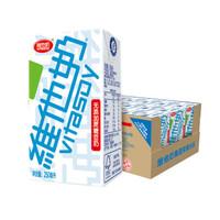 vitasoy 维他奶 无糖豆奶 无添加蔗糖豆奶 250ml*24盒  *3件