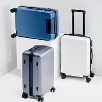 蘇寧極物 JWSC11016 純PC旅行箱 20寸