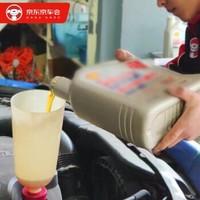 京車會 更換機油機濾服務 工時費