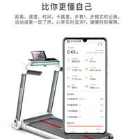 Umay 佑美 DFH U3H 智能運動生態款跑步機