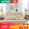 全友家居 简约现代板式床 木纹1.8米1.5米人造板床 卧室成套家具床 床头柜 床垫组合106302
