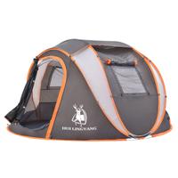 徽羚羊 3-4人户外帐篷、家庭露营帐篷便携全自动速开帐篷