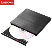Lenovo 聯想 GP70N 外置光驅 DVD刻錄機 黑色