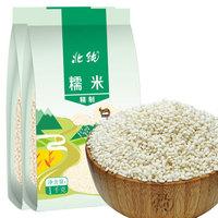 北纯 精制糯米  1kg*2包 *10件