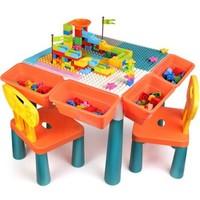 豆豆象 多功能積木桌(51cm積木桌 2椅子 128大顆軌道積木 4個收納盒 12個防滑墊)
