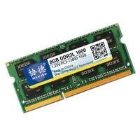 xiede 協德 DDR3L 1333 筆記本內存條 8GB 海力士顆粒