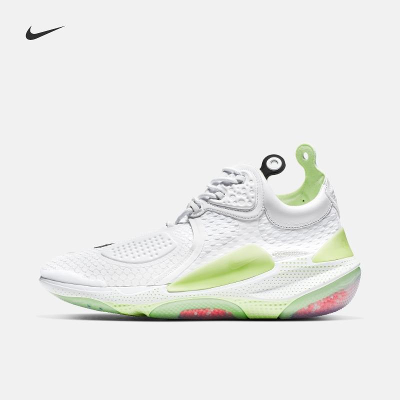Nike 耐克官方 NIKE JOYRIDE CC3 SETTER 男子运动鞋 AT6395白色 46