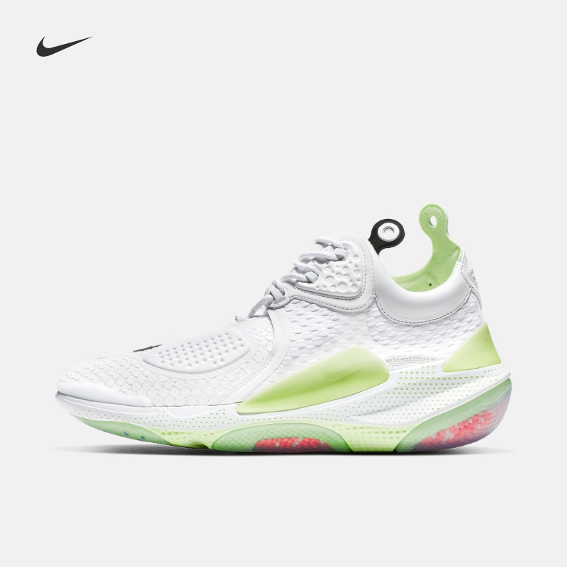 Nike 耐克官方 NIKE JOYRIDE CC3 SETTER 男子运动鞋 AT6395白色 45