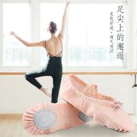 情妮嬌 女士/兒童軟底芭蕾舞鞋