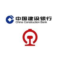 移動專享 : 建設銀行 X 12306 龍支付火車票優惠