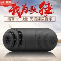 POZZO 多功能便携无线蓝牙音箱
