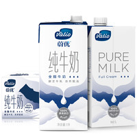 Valio 蔚优 全脂纯牛奶UHT 1L*12盒 *2件