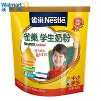 雀巢 學生奶粉袋裝 鈣鐵鋅 獨立小包裝 新舊包裝隨機發送 400g(16條*25g)[限購3件]