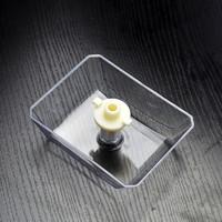 方太抽油煙機通用配件油杯接油盒油碗CXW-200-EH11DEH10EH06EY01