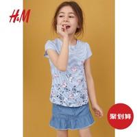 H&M 女童T恤