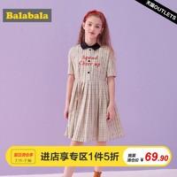 巴拉巴拉 兒童連衣裙