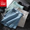 北極絨 一體飛織通體無縫簡約男士內褲男純色95%純棉內褲頭
