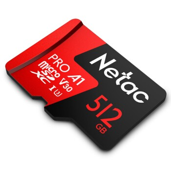 Netac 朗科 至尊PRO microSDXC A1 UHS-I U3 TF存储卡 512GB