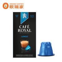 临期品:Cafe Royal 咖啡胶囊  Nespresso机型适用 10粒 *2件