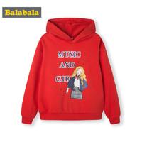 巴拉巴拉 兒童衛衣