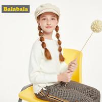 巴拉巴拉 兒童毛衣